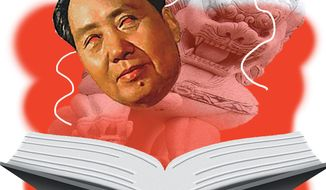 Illustration: China books by Alexander Hunter for The Washington Times