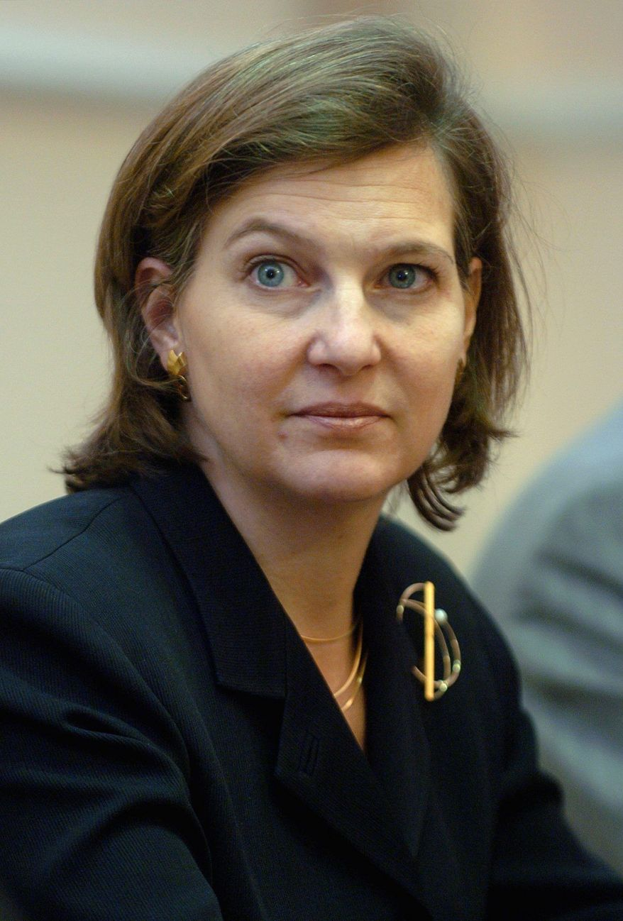 State Department spokeswoman Victoria Nuland says the United States is prepared to resume a data exchange with Russia if Moscow meets its Conventional Forces in Europe Treaty obligations. (Associated Press)