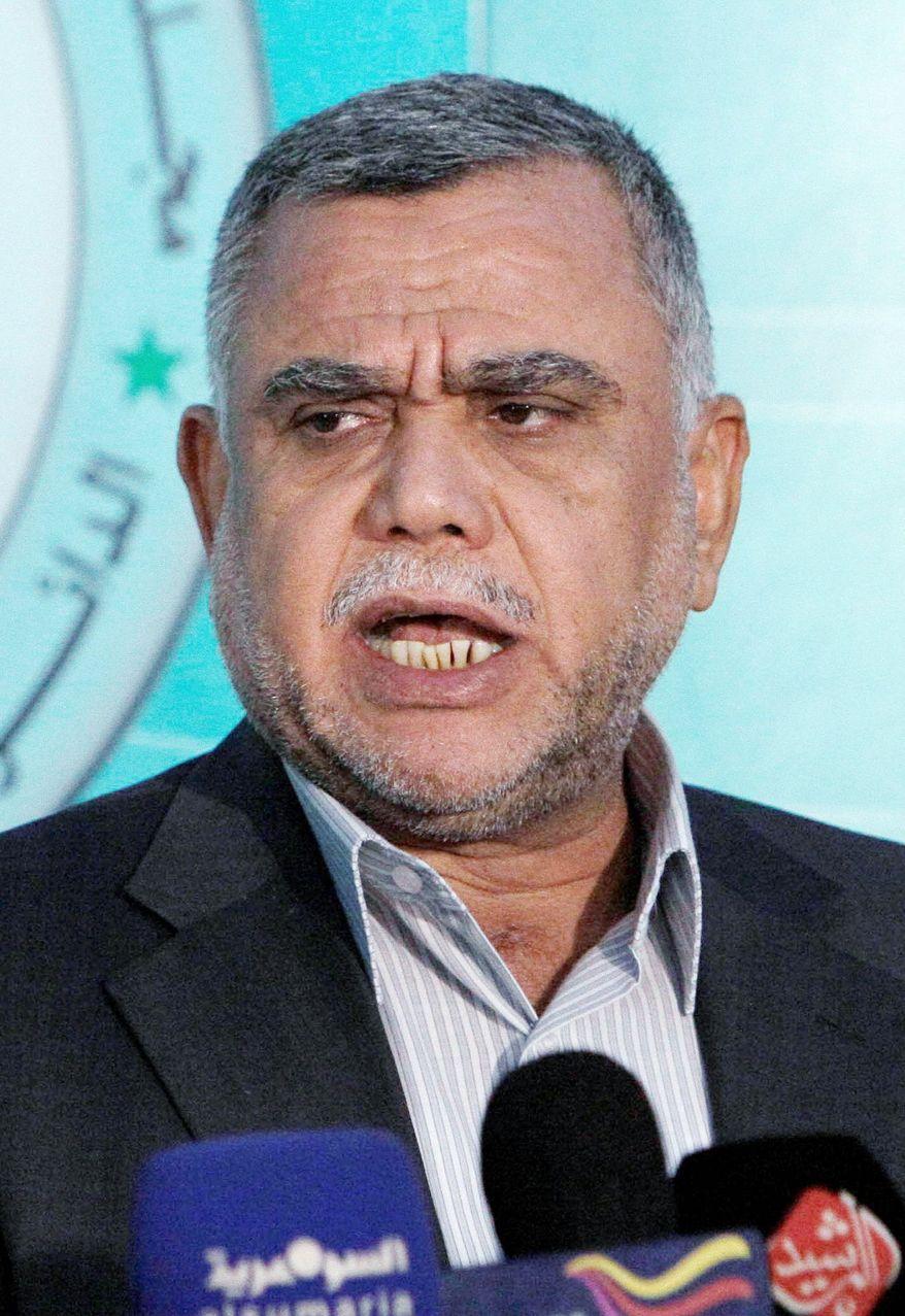 Hadi al-Amiri