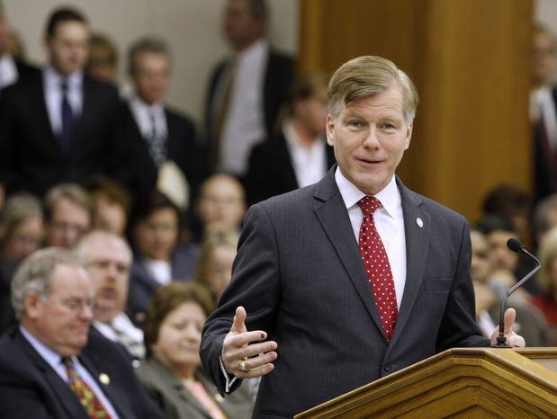 ** FILE ** Virginia Gov. Bob McDonnell (AP Photo/Steve Helber)