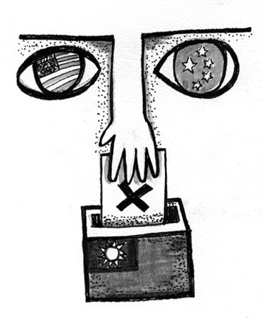 Illustration by John Camejo for The Washington Times