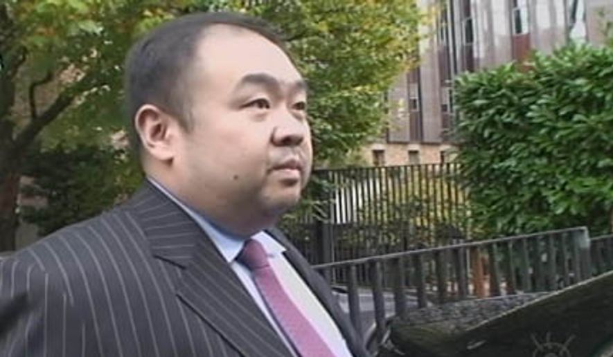 Kim Jong-nam, the eldest son of the late North Korean leader Kim Jong-il, is pictured in Paris in 2008. (AP Photo/Fuji TV) ** FILE **