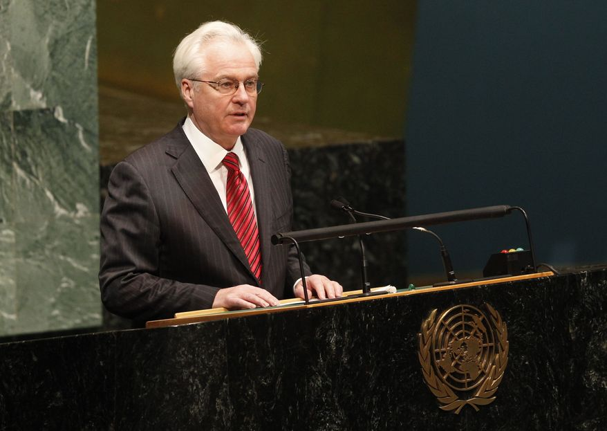 Russian representative Vitaly Churkin delivers remarks Feb. 13, 2012, during a meeting of the United Nations General Assembly at U.N. headquarters to discuss the human rights situation in Syria. (Associated Press)
