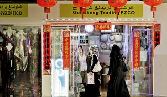 Shoppers visit a store at the Dragon Mart in Dubai, United Arab Emirates. China is forging deeper ties to Saudi Arabia and other U.S.-allied Arab nations across the Gulf. Chinese firms are helping build the Gulf's railways, Arab investors are pumping cash into Chinese banks and the Dubai airport is racing to keep its duty-free shelves stocked with Chunghwa cigarettes coveted by businessmen from Beijing. (Associated Press)