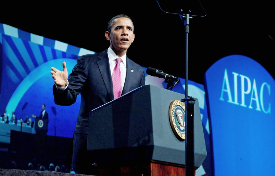 associated press President Obama reiterates his support for Israel on Sunday at American Israel Public Affairs Committee's annual policy conference, comments that didn't sit well with Palestinians.