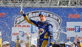 Brad Keselowski led 231 laps en route to victory at Bristol Motor Speedway on Sunday. (Associated Press)