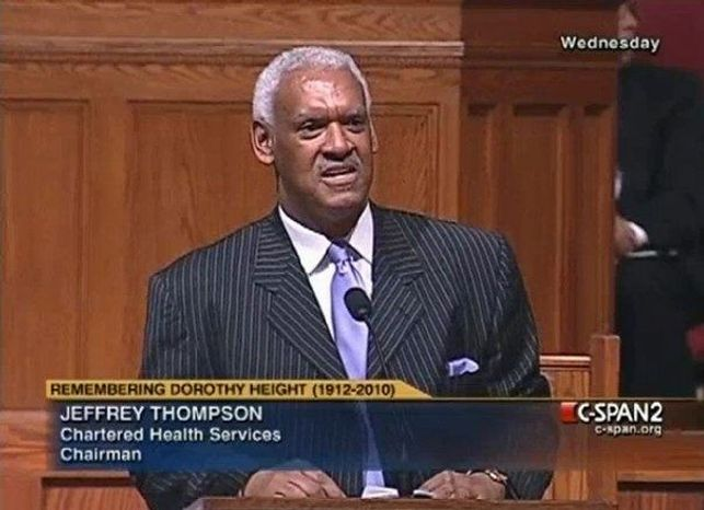 ** FILE ** Jeffrey E. Thompson on March 20, 2012. (Courtesy of C-SPAN)