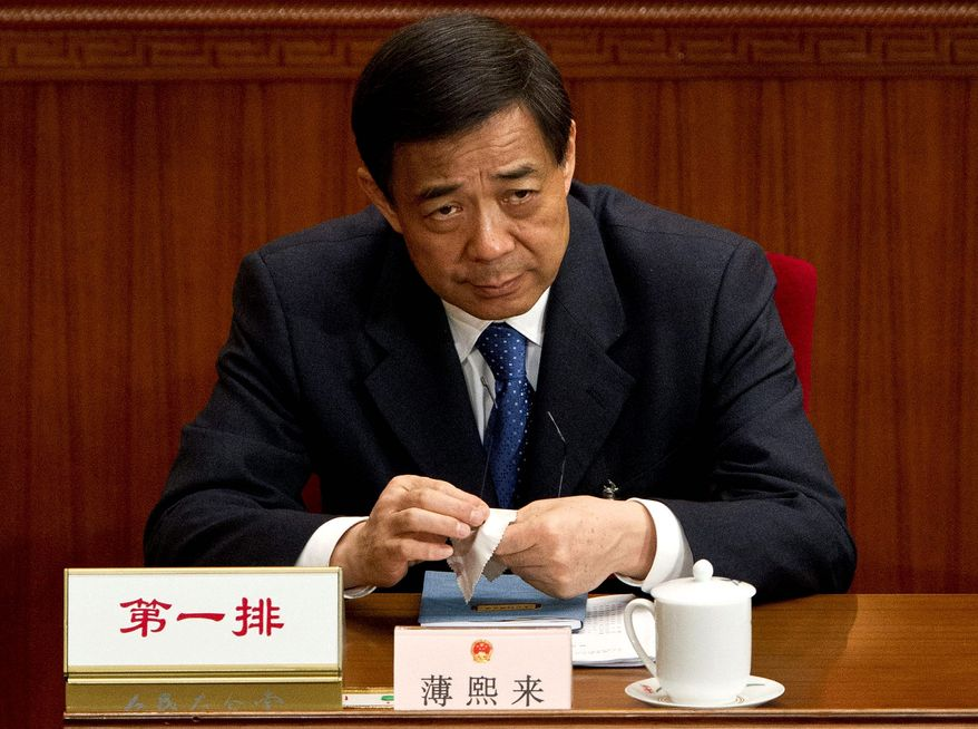 China's Communist Party dismissed Bo Xilai as Chongqing party secretary in March. (Associated Press)