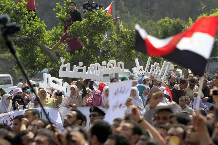 Hundreds of supporters of Muslim Brotherhood presidential hopeful Khairat el-Shater gather April 5, 2012, outside the Higher Presidential Elections Commission in Cairo. (Associated Press)