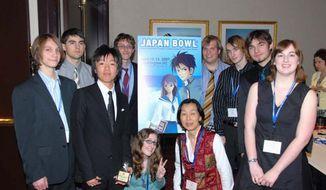 Event: Japan Bowl