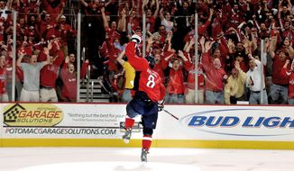Alex Ovechkin, shown celebrating a goal in the 2008 playoffs, and the Capitals have failed to move past the second round in each of the past four seasons. (Rod Lamkey Jr./The Washington Times)