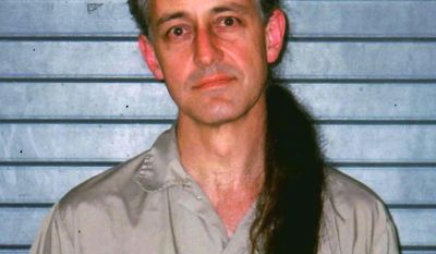 Federal prisoner Keith R. Judd is pictured at the Beaumont Federal Correctional Institution in Beaumont, Texas, in March 2008. (AP Photo/The Beaumont Enterprise, courtesy of Keith R. Judd)