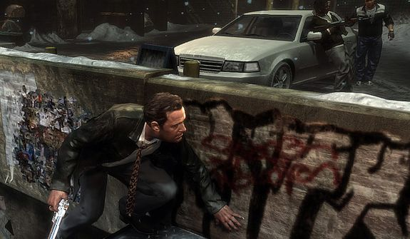 Max stops by New Jersey in the video game Max Payne 3.
