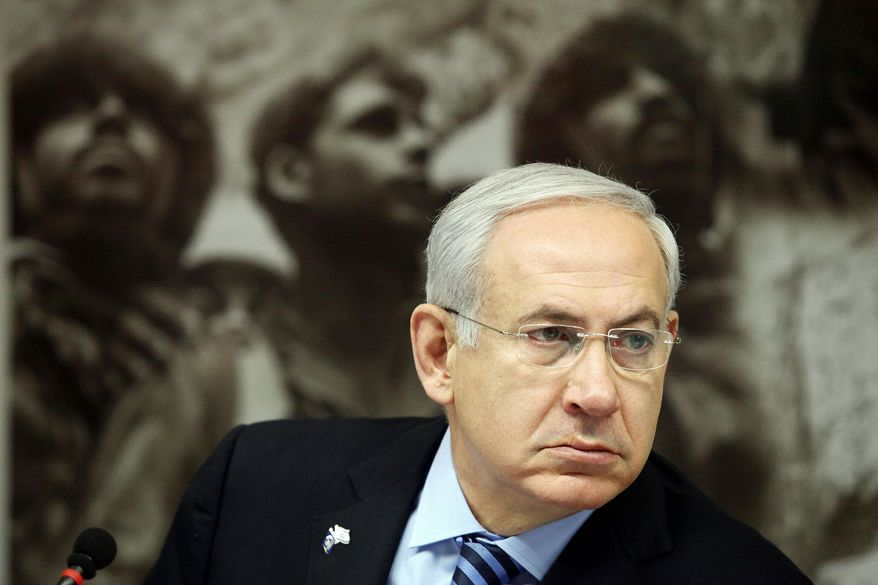 Israeli Prime Minister Benjamin Netanyahu is expected to travel to China in the coming weeks. Israel and China established diplomatic relations in 1992, and the two countries traded military technology for nearly a decade.