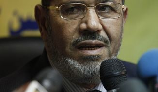 **FILE** Egyptian presidential candidate Mohammed Morsi (Associated Press)