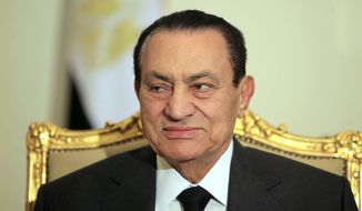 Former Egyptian President Hosni Mubarak (Associated Press)