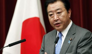 Japanese Prime Minister Yoshihiko Noda speaks during a press conference in Tokyo on Monday, June 4, 2012. He has reshuffled his Cabinet in a bid to gain support from the opposition over a sales tax bill. (AP Photo/Koji Sasahara)