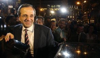 Antonis Samaras (Associated Press)