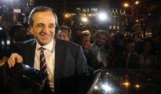 Antonis Samaras (Associated Press)
