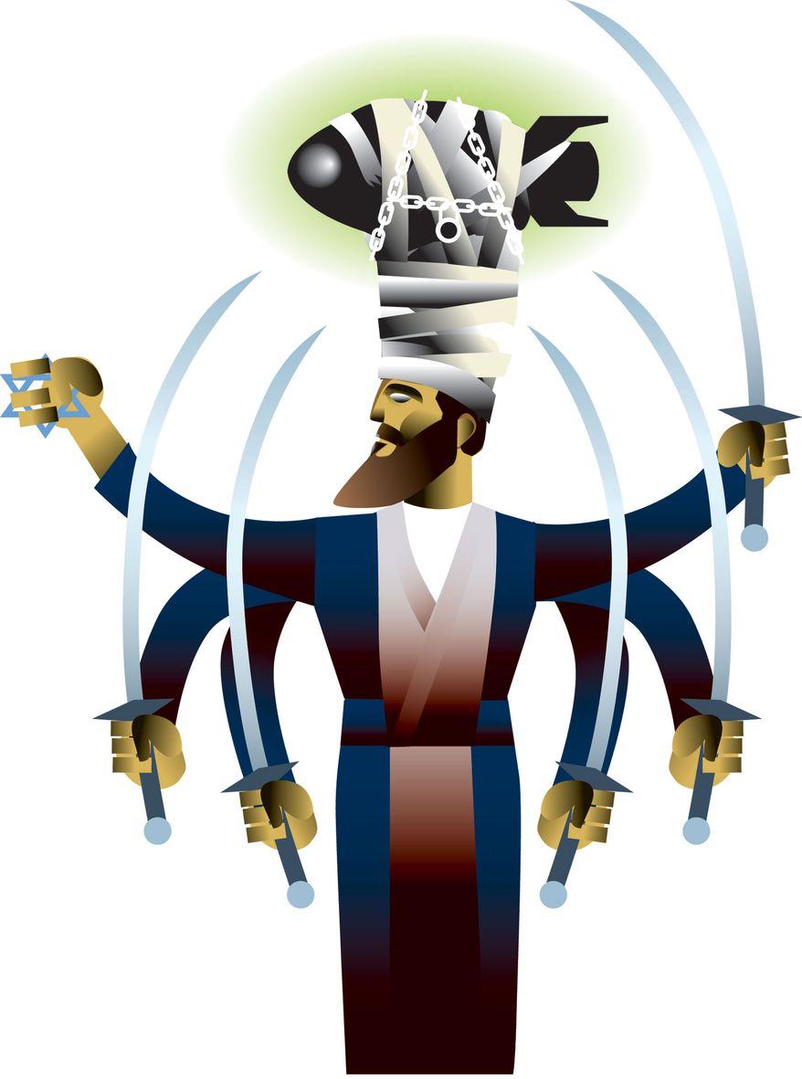 Illustration Israeli Strike on Iran by Linas Garsys for The Washington Times