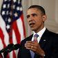** FILE ** President Barack Obama speaks in the East Room of the White House in Washington, Thursday, June 28, 2012, after the Supreme Court ruled on his health care legislation. (AP Photo/Luke Sharrett/Pool)