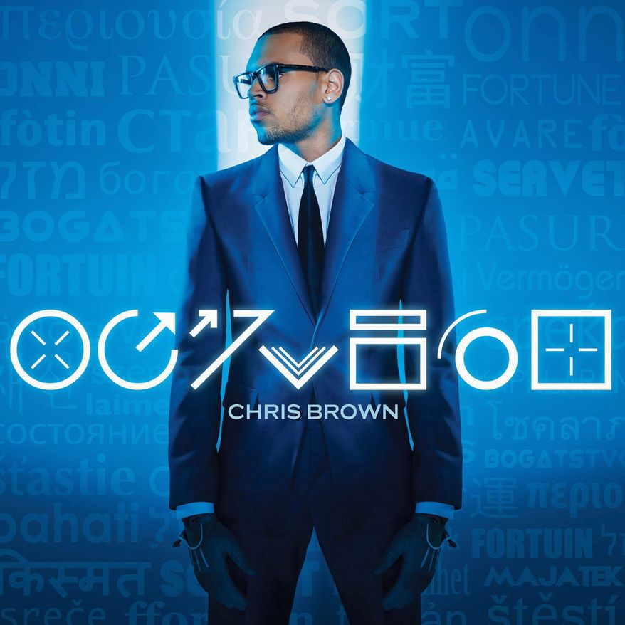 """Album cover for Chris Brown """"Fortune""""."""