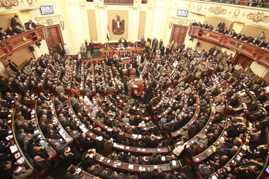**FILE** A general view of the first Egyptian parliament session in Cairo is seen here on Jan. 23, 2012, after the revolution that ousted former President Hosni Mubarak. (Associated Press)