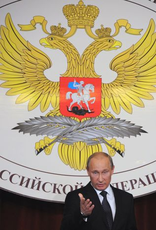 Russian President Vladimir Putin addresses Russian ambassadors July 9, 2012, during a meeting in the Foreign Ministry in Moscow. (Associated Press)