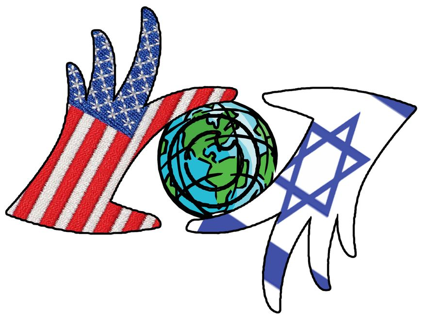 Illustration United States and Israel by John Camejo for The Washington Times