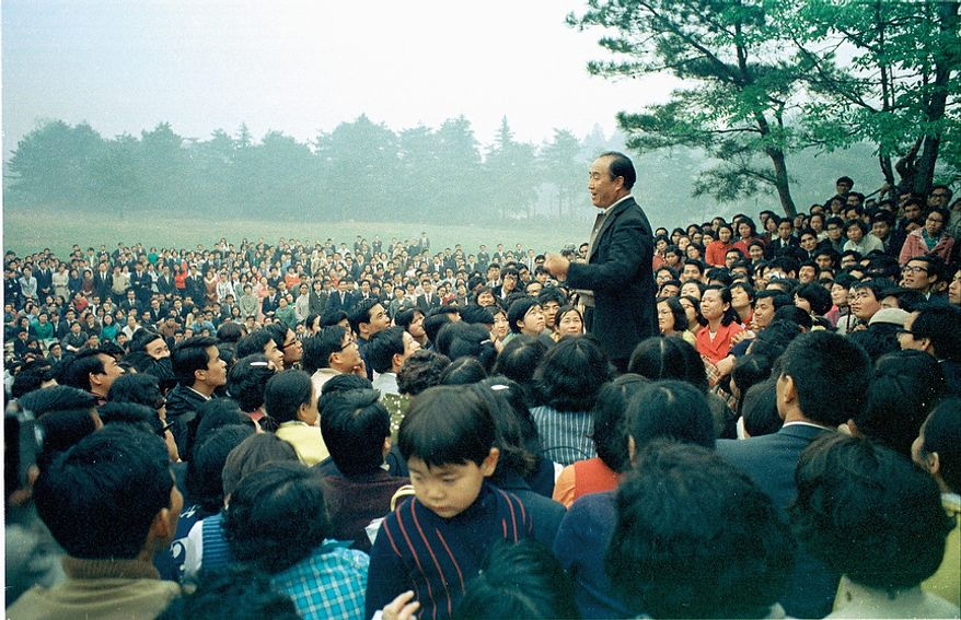 The Rev. Sun Myung Moon speaking to followers in suburban Tokyo Japan in 1969. Courtesy H.S.A.-U.W.C.