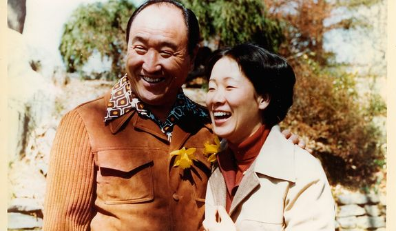 The Rev. Sun Myung Moon with his wife Hak Ja Han Moon. Courtesy H.S.A.-U.W.C.