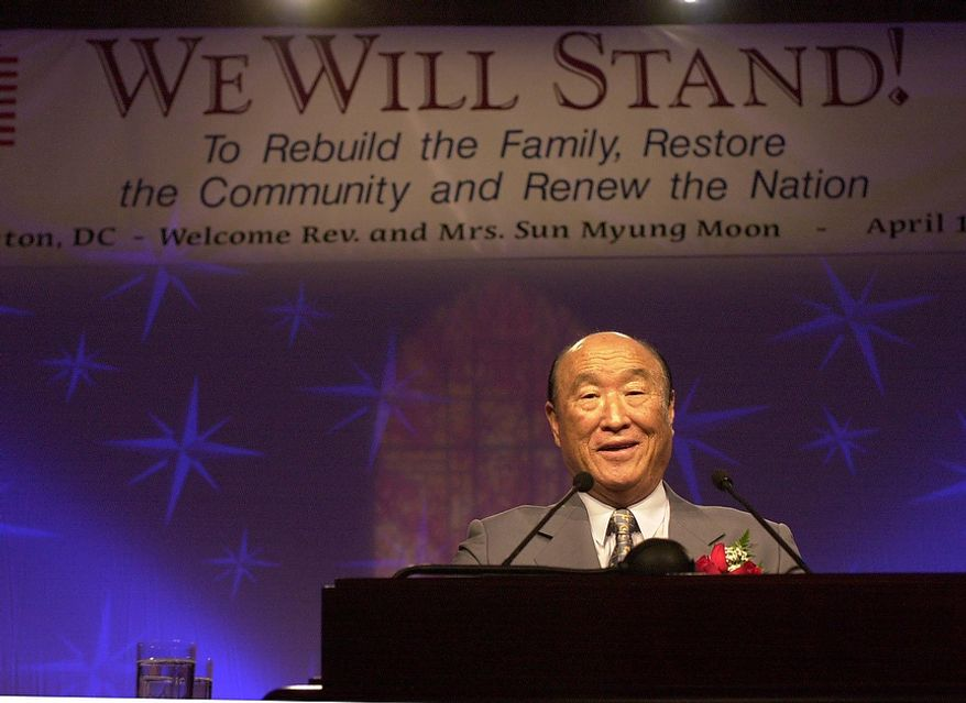 """Rev. Sun Myung Moon speaks to the clergy and worshipers at the We Will Stand 2001 National Tour, which was held at the Omni Shoreham Regency Hotel in D.C., Monday, April 16, 2001.  The 52-day, 52-cities tour had a theme of """"Rebuild the Family, Restore the Community, Renew the Nation and the World."""" (Jessica Tefft / The Washington Times)"""