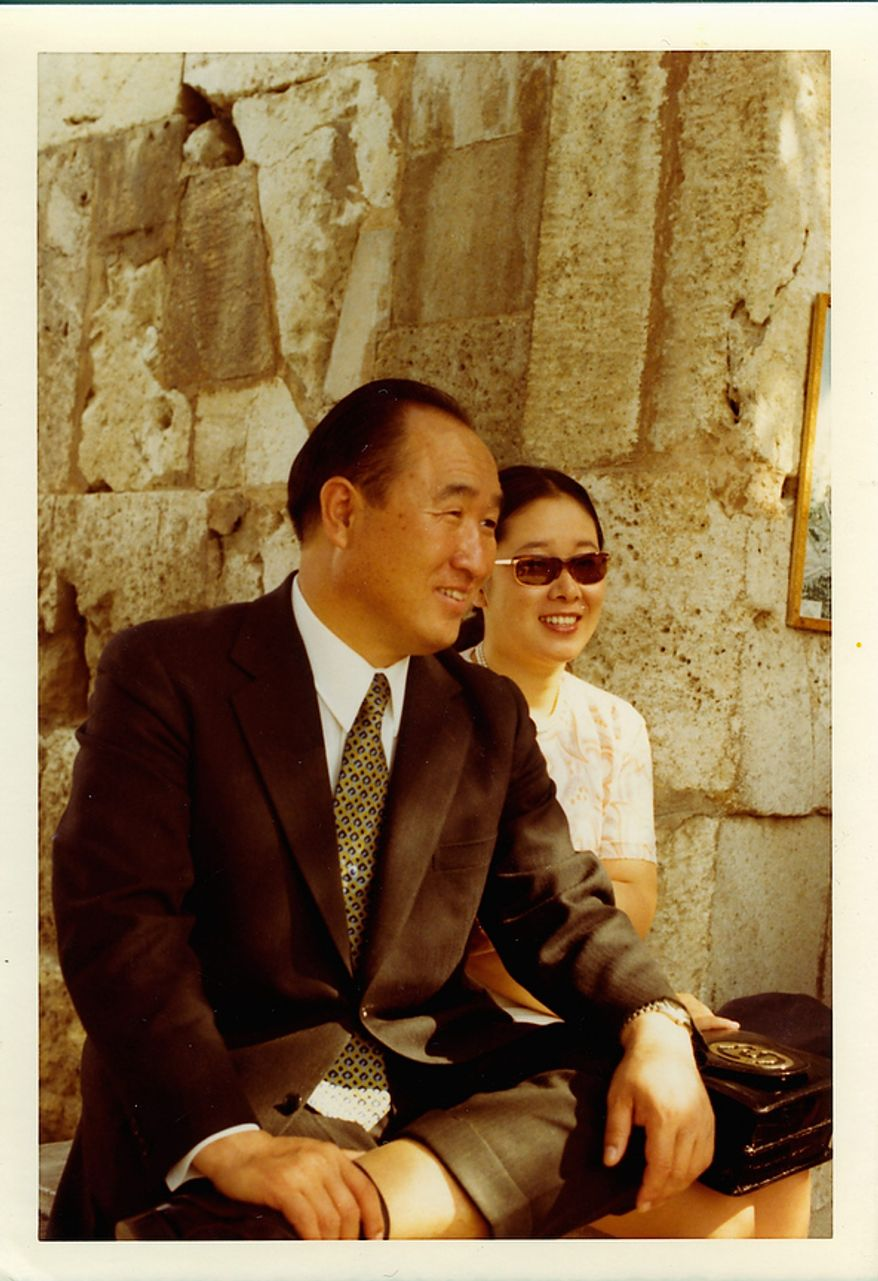 The Rev. Sun Myung Moon at the Wailing Wall in Jerusalem with hisw wife Hak Ja Han Moon. Courtesy H.S.A.-U.W.C.
