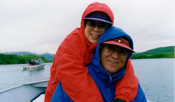The Rev. Sun Myung Moon fishing with his wife Hak Ja Han Moon. Courtesy H.S.A.-U.W.C.
