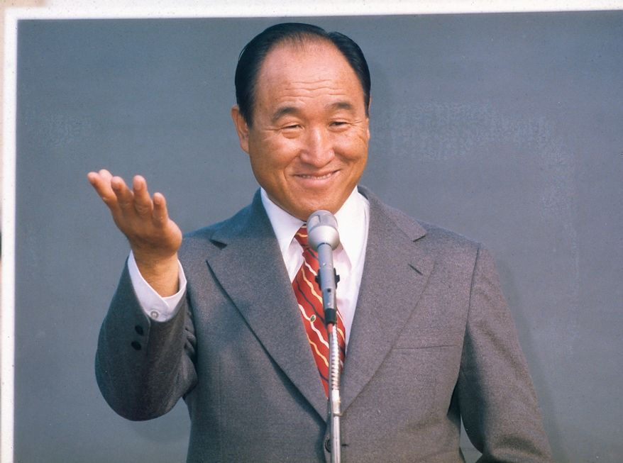 The Rev. Sun Myung Moon (Photo courtesy of H.S.A.-U.W.C.)