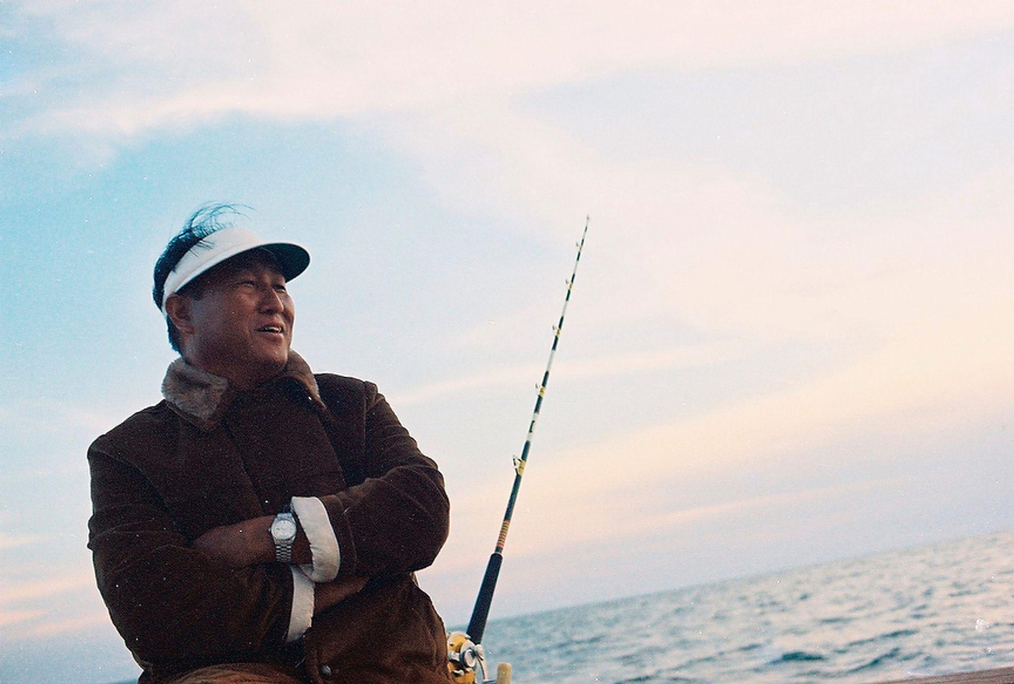 Sun Myung Moon Fishing