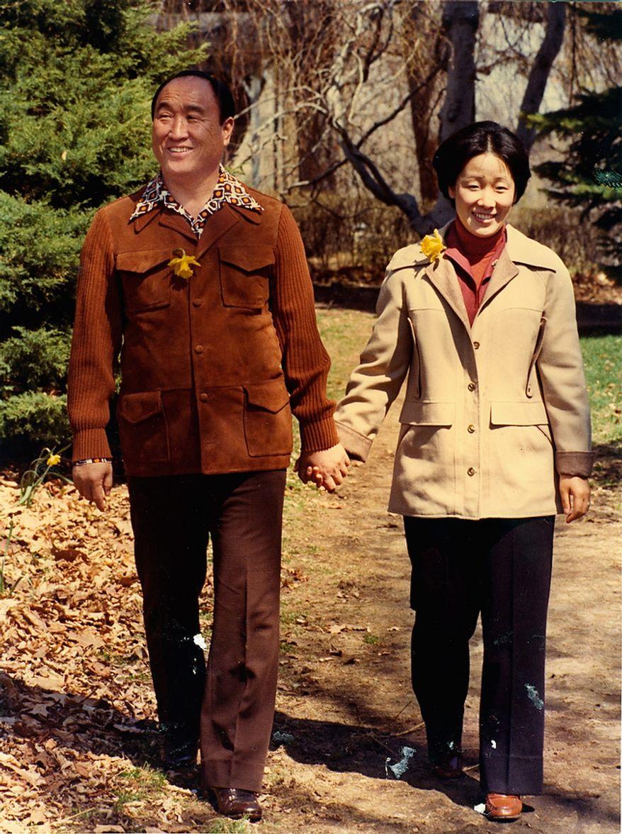 The Rev. Sun Myung Moon with his wife Hak Ja Han Moon. Courtesy H.S.A.-U.W.C.