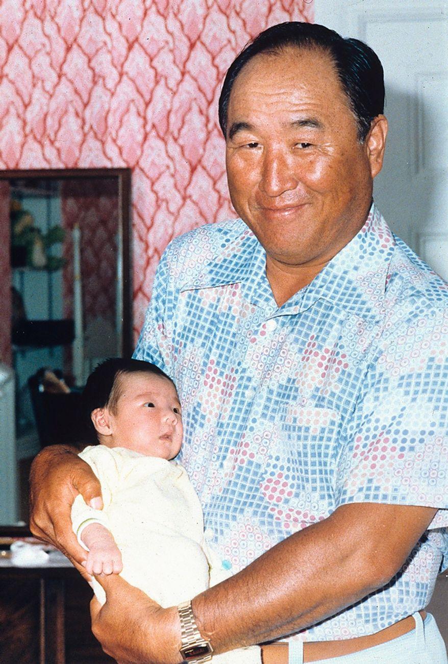 The Rev. Sun Myung Moon. Courtesy H.S.A.-U.W.C.
