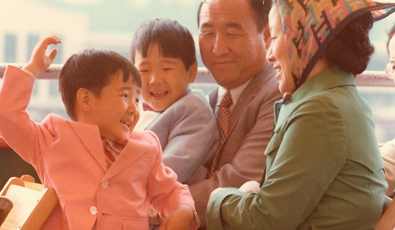 The Rev. Sun Myung Moon with his wife Hak Ja Han Moon and children. Courtesy H.S.A.-U.W.C.
