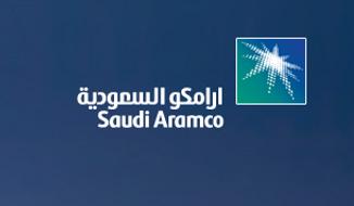 Saudi Aramco logo. (SaudiAramco.com)