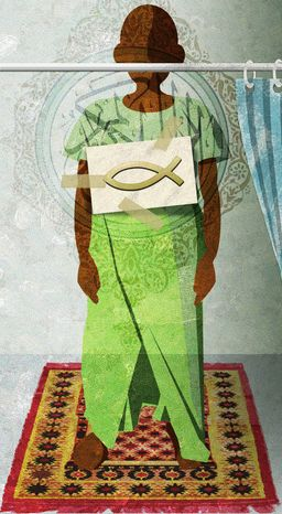 Illustration Muslim Obama 4 by Alexander Hunter for The Washington Times