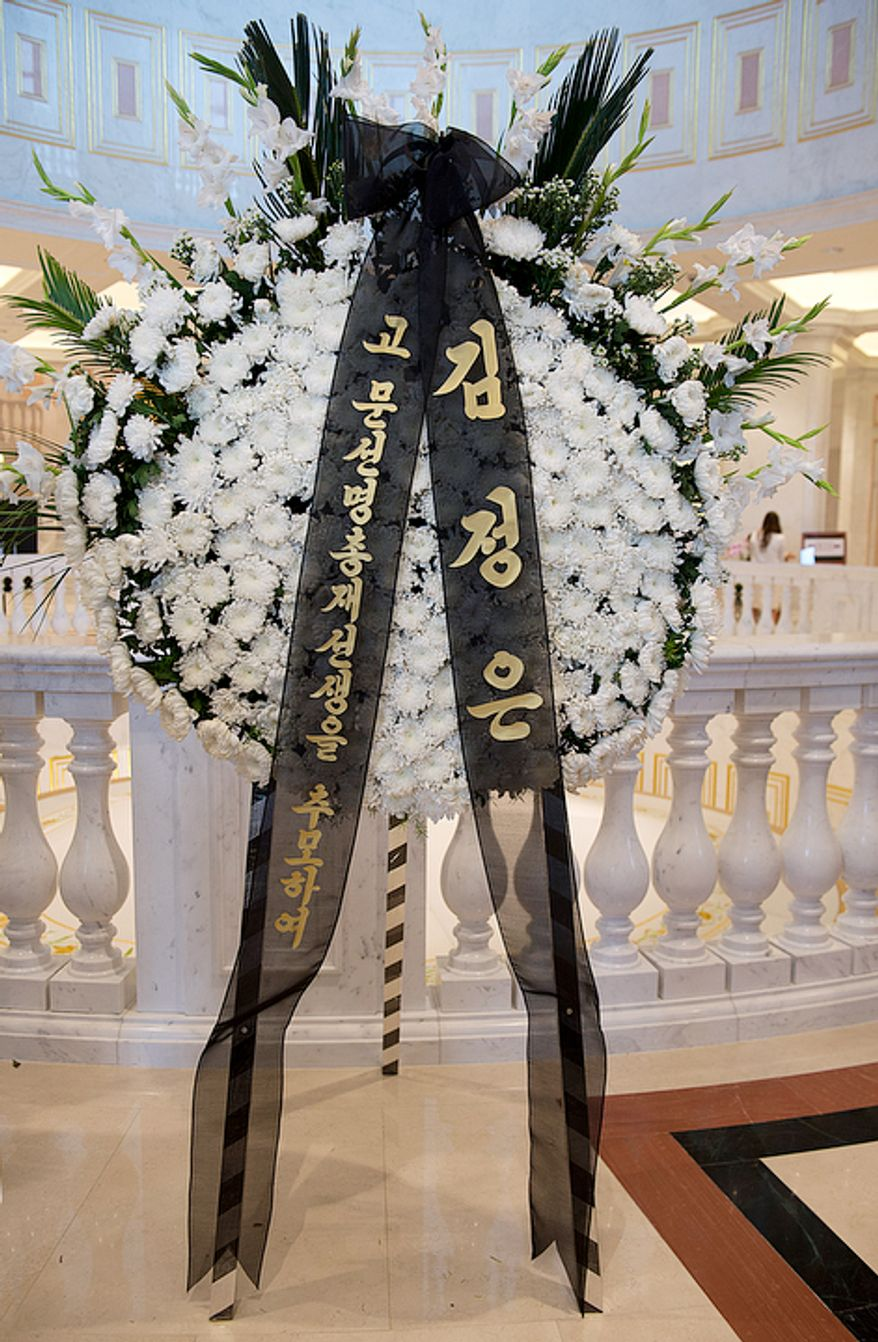 This flower arrangement was sent by Kim Jong-Un following the death of Rev. Sun Myung Moon. Although the church asked that no flowers be sent, they have received hundreds of arrangements, which are all on display Cheong Shim Peace World Center in Gapyeong-gun, Korea on Thursday, Sept. 13, 2012. (Barbara L. Salisbury/The Washington Times)