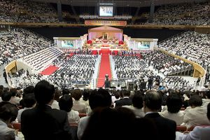 Unification Church poised for a new era, officials say