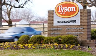 The president of the Humane Society of the United States is seeking a spot on the of Tyson Foods Inc.'s board, in an attempt to convince one of the world's largest meat companies to move away from cramped cages for pregnant pigs. (Associated Press)