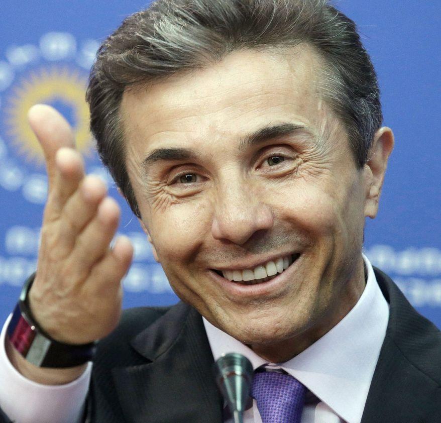 Bidzina Ivanishvili  (Associated Press)