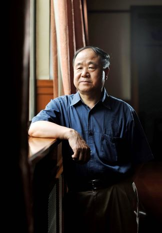 Mo Yan, a Chinese writer of 11 novels and countless short stories, was awarded the Nobel Prize in literature on Thursday, a cause of pride for a government that had disowned the only previous Chinese winner of the award. (Associated Press)