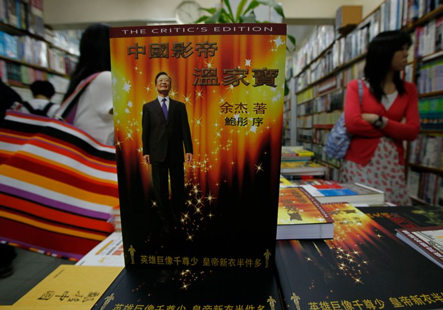 """The new book """"China's Best Actor: Wen Jiabao"""" authored by Yu Jie is displayed for sale at a bookstore in Hong Kong Monday, Aug. 16, 2010. The book by Chinese dissident author Yu who says he was threatened with imprisonment argues China's premier is not a reformist nor a man of the people, as popularly perceived at home, but a mediocre technocrat who rose to power through good acting. (AP Photo/Kin Cheung)"""