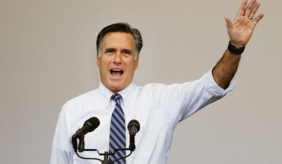 Republican presidential candidate, former Massachusetts Gov. Mitt Romney waves as he speaks to the crowd during a campaign event Tuesday, Oct. 23, 2012, in Henderson, Nev. (AP Photo/David Goldman)