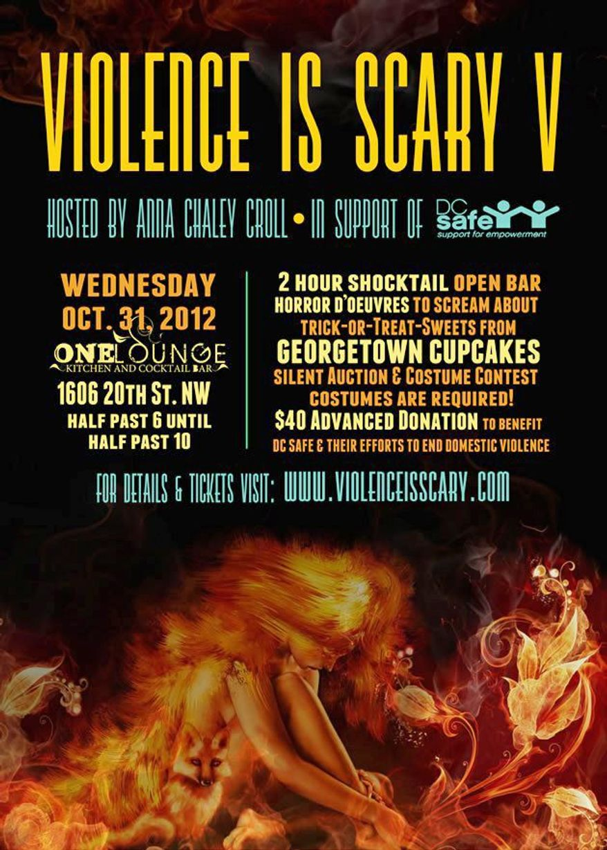 Fundraiser: Violence Is Scary