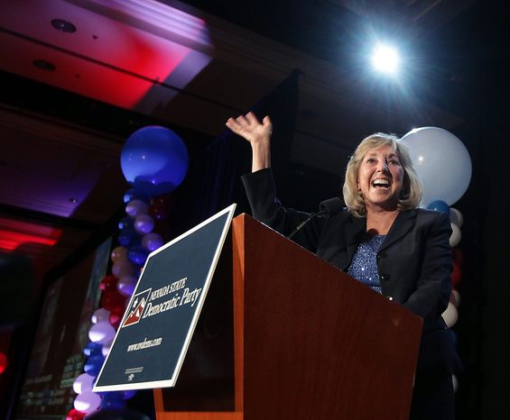 Dina Titus, D-Nev., speaks to supporters after wining the 1st Congressional District, Democratic House seat now held by Shelley Berkley, against opponent Chris Edwards, Tuesday, Nov. 6, 2012, at the Mandalay Bay Resort and Casino in Las Vegas. (AP Photo/John Gurzinski)